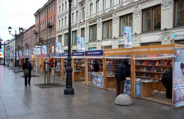 Литературное пространство будет работать ежедневно с 10.00 до 22.00 до 17 октября.
