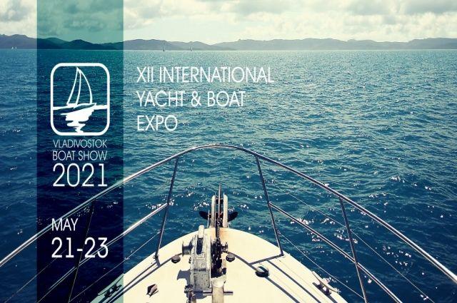 Vladivostok Boat Show 2021 представит мировые новинки судостроителей
