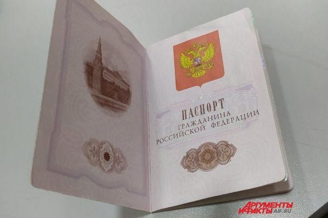 В России упростят процедуры регистрации по месту жительства и месту временного пребывания.