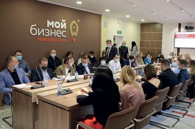 Рабочая встреча брянских предпринимателей с представителями торговой сети «Магнит».