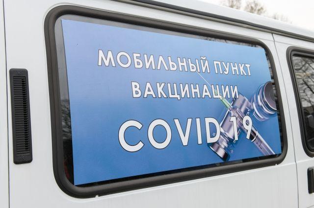 Мобильные пункты вакцинации от COVID-19 работают в Смоленске