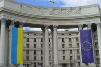 МИД Украины призвало Беларусь прекратить атаки на свободу слова