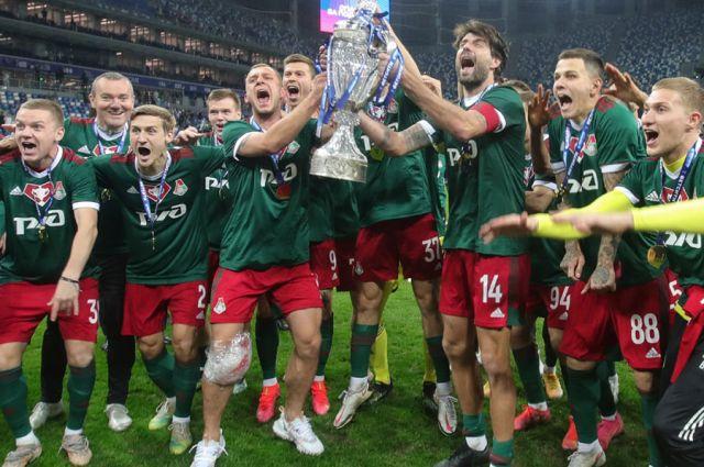 Московский «Локомотив» в девятый раз стал обладателем Кубка России-2021.