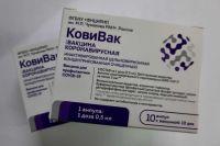 Этот препарат отличается от предыдущих тем, что содержит полноценный вирус, а не его часть.