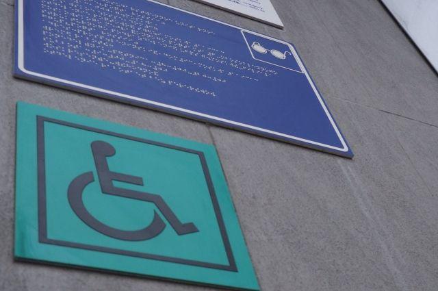 Полный список адаптированных отделений для людей с инвалидностью размещен на официальном сайте Почты России