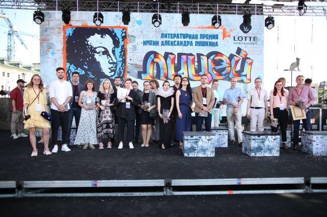 Премию «Лицей» обычно вручают на Красной площади или  у памятника Пушкину на Тверском бульваре.