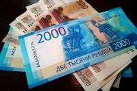 Жительница округа передала должностному лицу 28 тыс. рублей