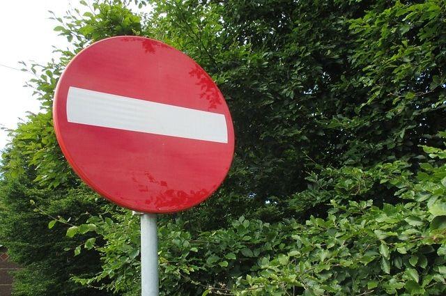 Причина запрета проезда - ремонт дороги.