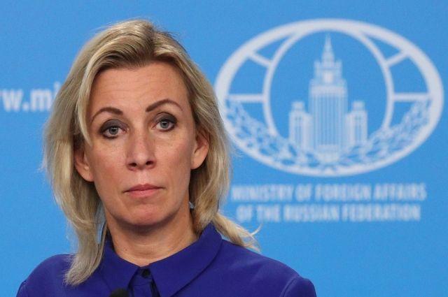Посольство РФ направило Украине ноту протеста из-за антироссийских акций