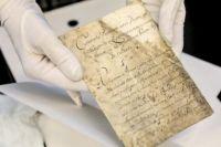В Украину привезут оригинал Конституции Пилипа Орлика.