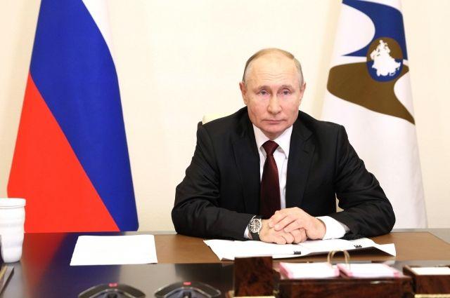 Путин выступил с инициативой создания в ЕАЭС банка климатических данных