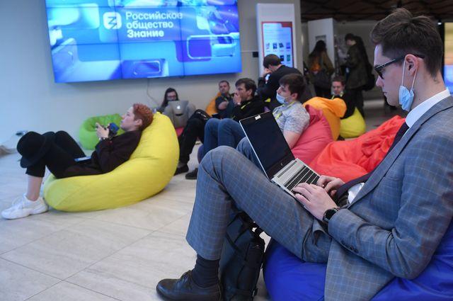 Участники просветительского марафона «Новое Знание» вМоскве.