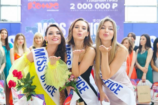 Вера и две Анны представят Пермь в полуфинале конкурса в сентябре.