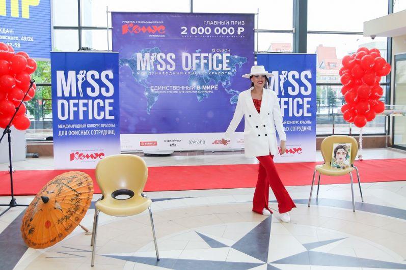 Конкурс «Мисс Офис – 2021» в Перми.