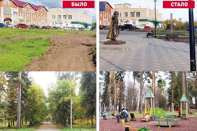Территории около кафе «Рябинушка» в Игре и парк им. Ленина в Сарапуле преобразились.