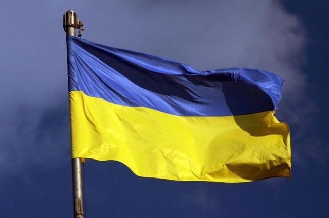 Минкульт презентовал визуальную символику к 30-летию Независимости Украины
