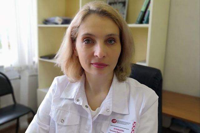 Во Всемирный день щитовидной железы «АиФ-Воронеж» поговорил с врачом-эндокринологом Татьяной Кузнецовой.