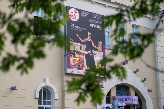 На сцене театра «Красный факел» в Новосибирске прошло два показа черной комедии в постановке Петра Шерешевского.