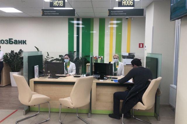 Россельхозбанк сообщает о смене места расположения офиса в Кувандыке