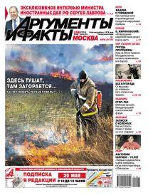 Здесь тушат, там загорается... Как остановить лесные пожары?