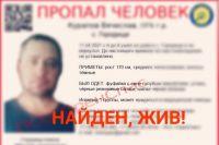 Вячеслава Курапова из села Городище опознали сотрудники ППС.