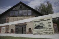 Предприниматель из Пушкинских Гор решил дать живописным руинам турбостроительного завода вторую жизнь.