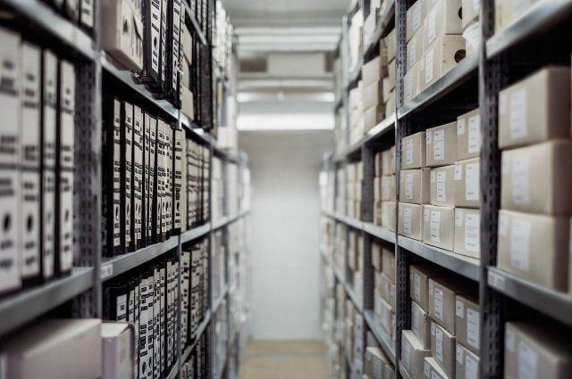 Новое учреждение объединит Государственный архив Оренбургской области и Оренбургский государственный архив социально-политической истории.