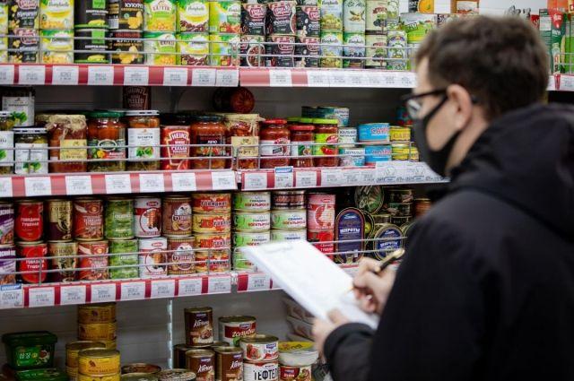 Наценка на перечень социально значимых продовольственных товаров, состоящий из более чем 40 наименований, не превышает 15%.