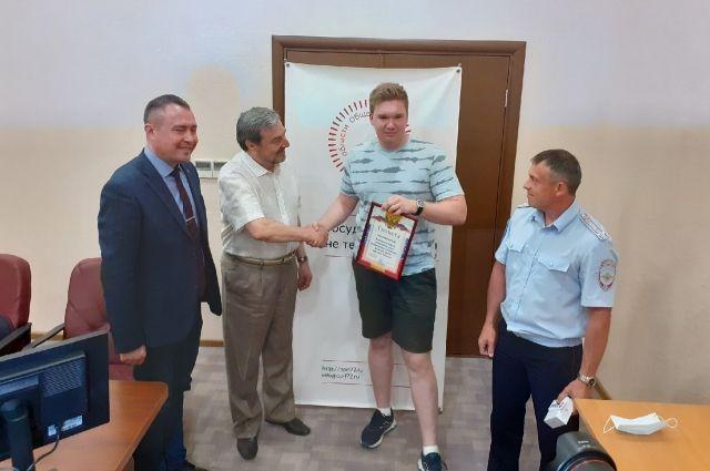 Наградили тюменца, ставшего призером в диктанте по правилам ПДД