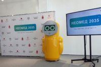 Команда уже провела тестирование разработки и представила прототип робота.