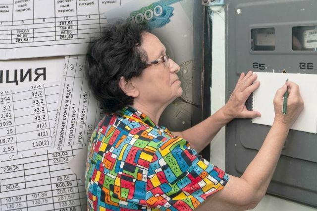 Когда люди начали получать гигантские счета за ЖКУ, они задумались.