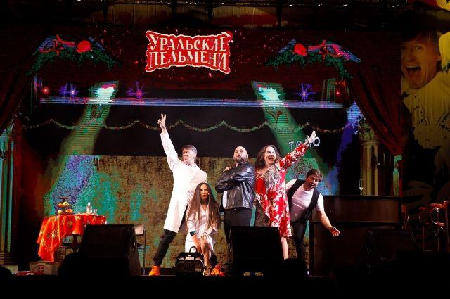 Приходите на концерт «Летнее» от Шоу «Уральские Пельмени».