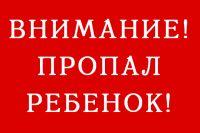 Ушел в школу и не вернулся: в Оренбуржье пропал 13-летний Михаил Каменев.