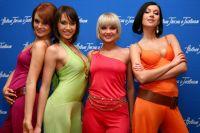 Группа «Тутси» 2008 г.
