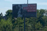 Жители Южного Урала отчаянно призывают власти обратить внимание на их проблему.