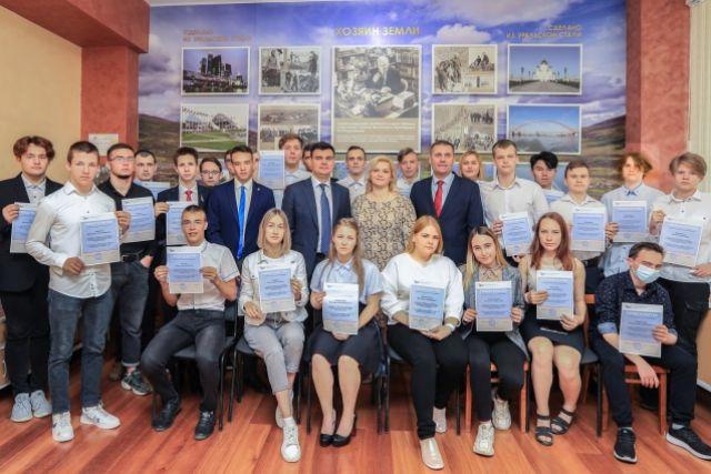 Учащиеся новотроицкого политехнического колледжа отмечены стипендиями Металлоинвеста.