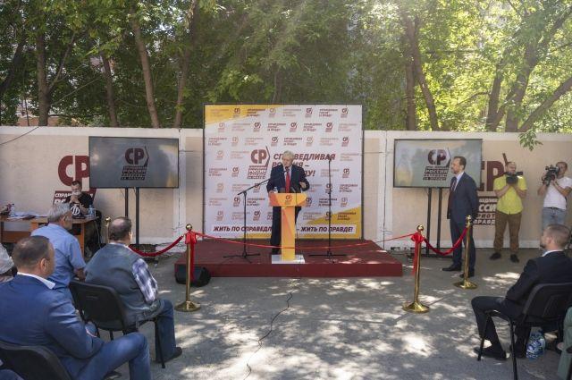 Екатеринбург стал первым городом, где Сергей Миронов презентовал образовательные законопроекты.