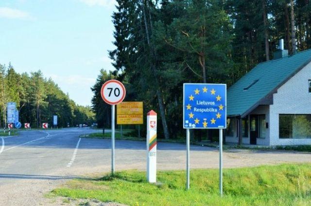 Глава МВД Литвы призвала усилить охрану границы с Беларусью.
