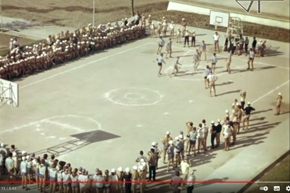 Баскетбольный матч, «Орленок», 1965 год.