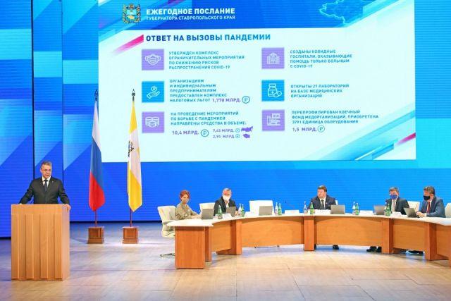 Депутатский корпус готов помогать воплощать инициативы главы региона в жизнь.