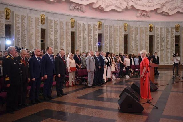 Герои России наградили победителей марафона Вспомним всех поименно