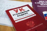 С июля по сентябрь 2019 годам обвиняемый скрыл от налоговой более 15 млн рублей.