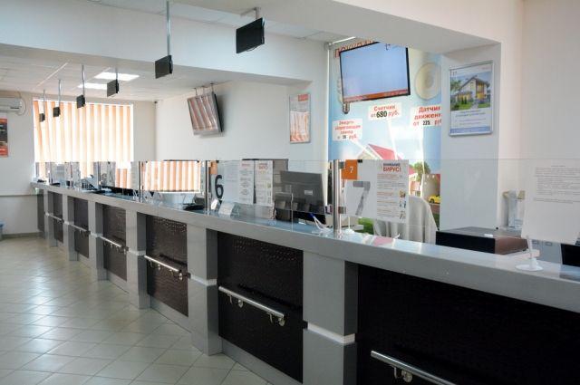Один из офисов «ЭнергосбыТ Плюс» в Оренбурге временно не будет принимать клиентов.