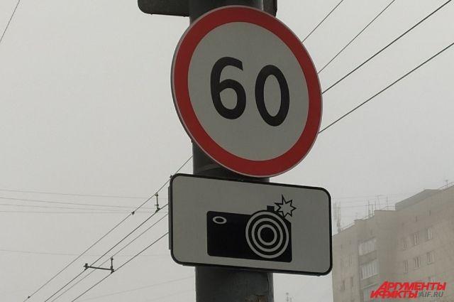 На дорогах Оренбурга установили пять дополнительных комплексов видеофиксации нарушений ПДД.