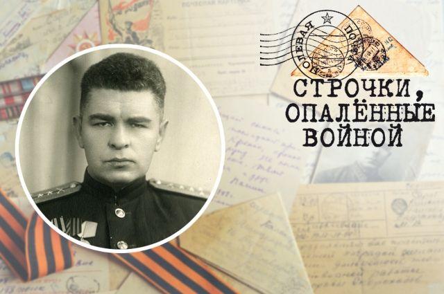 Виктор Алексеевич Харченко.