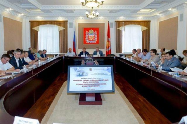 26 мая в Заксобрании Оренбургскй области состоялся «круглый стол» по теме обращения с ТКО.