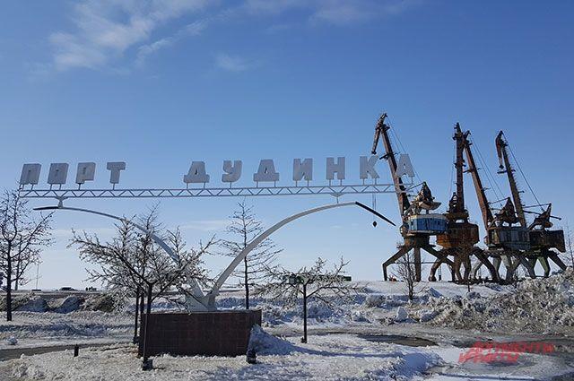 Северные ворота Красноярского края хотят привести в порядок.