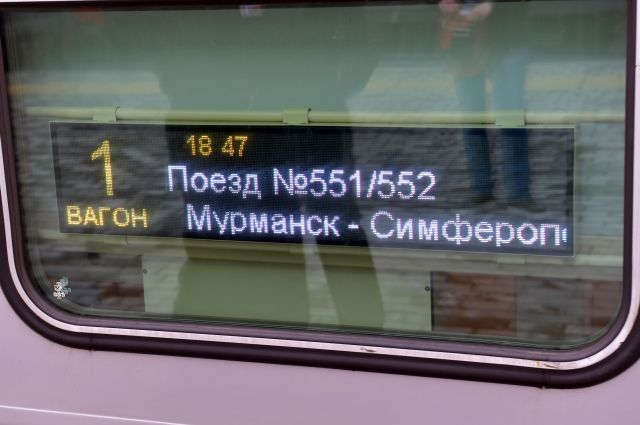 Поезда будут курсировать с периодичностью в девять дней.