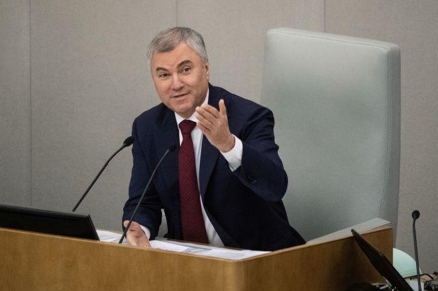 Володин обвинил ЕП в давлении на Байдена перед встречей с Путиным