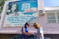 Мероприятия прошли в рамках федерального партийного проекта «Крепкая семья».